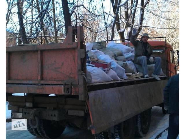 бу Строительный мусор. Вывоз Камаз и Зил в Одессе