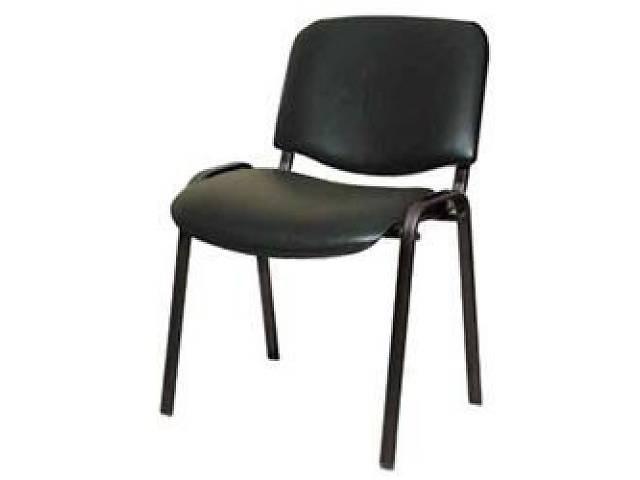 бу стул офисный на металлокаркасе исо изо кожзам в Харькове