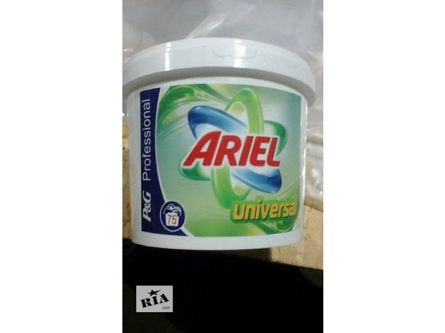 купить бу Ariel Actilift  + Lenor 5 кг / 75 стирок в Ужгороде