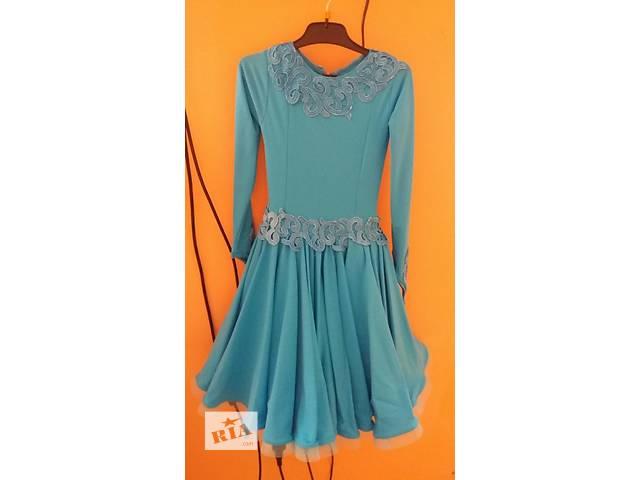 купить бу платье для бальных танцев в Львове