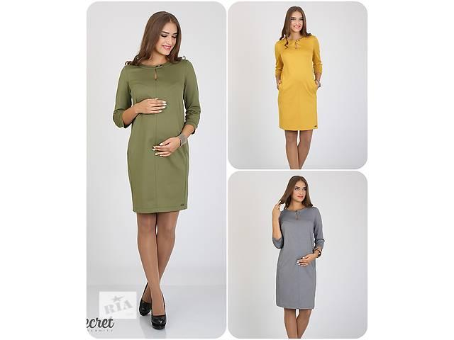 Сукня для вагітних Платье для беременных- объявление о продаже  в Хмельницком