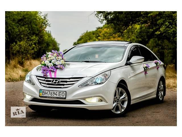 бу Авто на свадьбу, Hyundai Sonata YF (VIP) Кортежи по самым низким ценам в Одессе