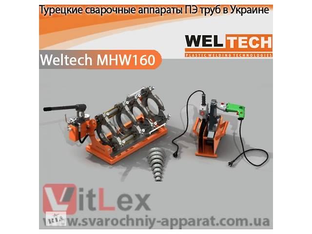 продам Сварочный аппарат Weltech MHW160 бу в Одессе