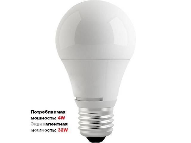 Светодиодная лампа шар 4W E27 (стандартный цоколь)- объявление о продаже  в Киеве
