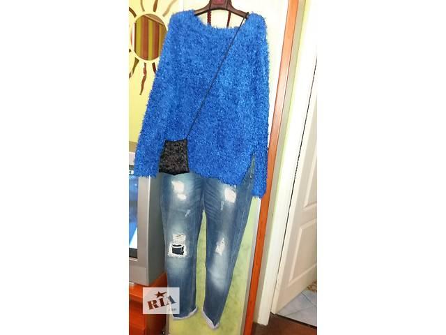 бу свитер в Киеве