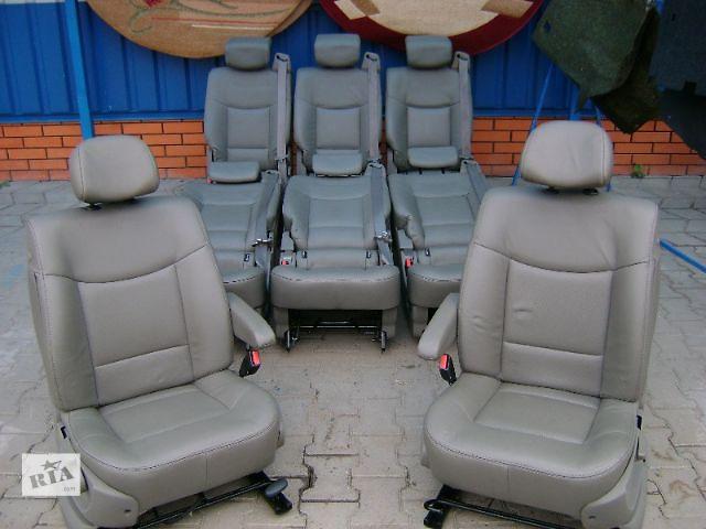 продам Сиденье для легкового авто Opel Vivaro LONG бу в Луцке