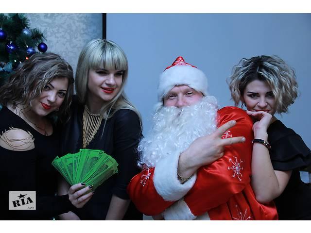 продам ведущий на корпоратив + шоу + Дед Мороз 2018 в Виннице бу  в Украине