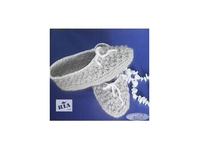 Тапочки из конопляной нити- объявление о продаже  в Полтаве