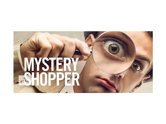 Тайный покупатель- объявление о продаже   в Украине