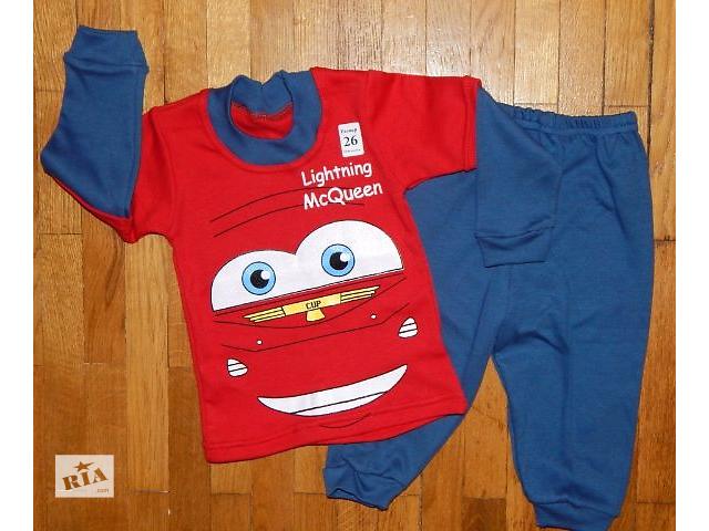 Тепленькі дитячі піжами Дісней! - Дитячий одяг в Ковелі на RIA.com f99b07a284a23