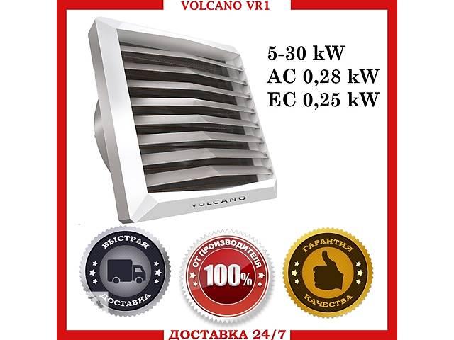 купить бу Тепловентилятор «Volcano VR1» в Киеве