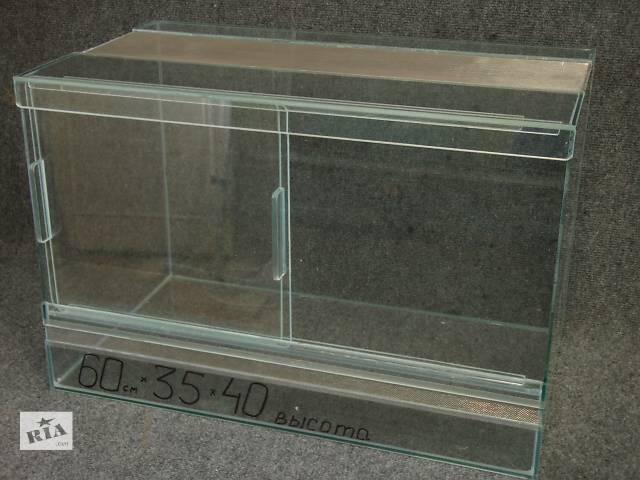 бу Террариум для рептилий 60см-35-40. С проточной вентиляцией и раздвижными дверцами. в Днепре (Днепропетровск)