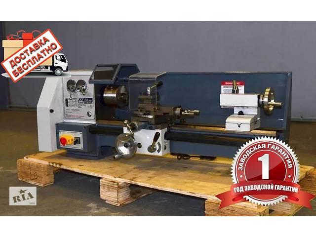 Токарно-винторезный станок FDB Mashinen™ Turner 200x520G- объявление о продаже  в Ивано-Франковске