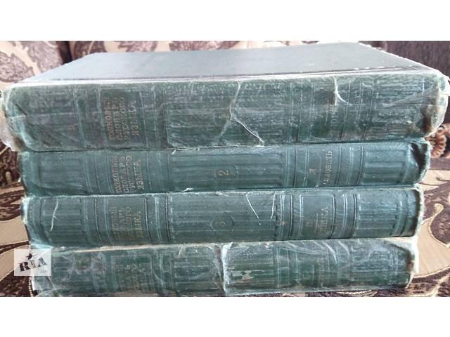 продам Толковый словарь русского языка (4 тома) 1935 года. бу в Киеве