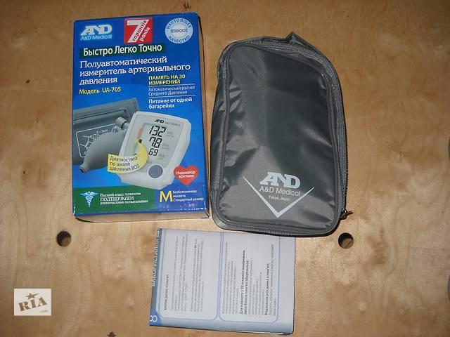 продам Тонометр AD MedicalUA-705 Япония бу в Борисполе