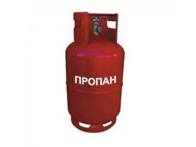 купить бу Баллон газовый бытовой Novogas 27 л в Кропивницком (Кировоград)