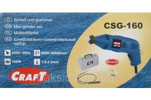 Гравировальная машина (гравер) Craft Csg-160