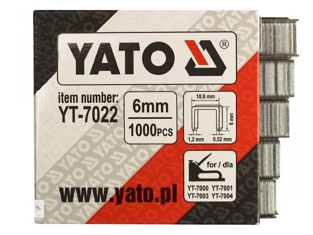 YATO Скоби до степлера , h= 6 мм, b= 10.6 мм, t= 1.2 мм, уп. 1000 шт.- объявление о продаже  в Ивано-Франковске