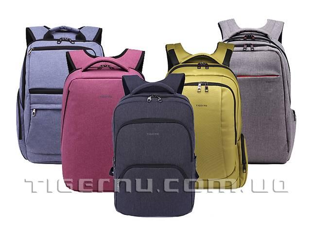 Качественные рюкзаки Tigernu для работы, учебы, отдыха. Гарантия. Есть видео-обзоры.- объявление о продаже  в Киеве