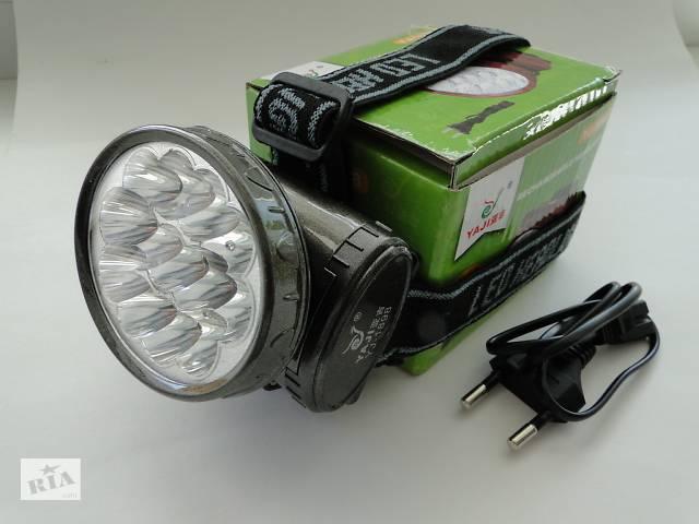 Новый. YAJIA YJ-1898 налобный фонарик, фонарь светодиодный на голову