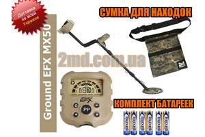 Нові Металошукачі Ground EFX