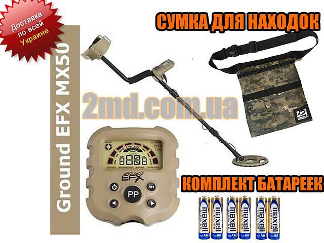 купить бу ПОДАРКИ! Металлоискатель GROUND EFX MX 50 Металошукач Доставка Новый в Запорожье