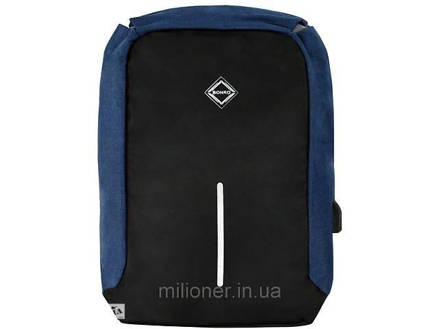 купить бу Рюкзак антивор Bonro с USB 17 л синий в Дубно