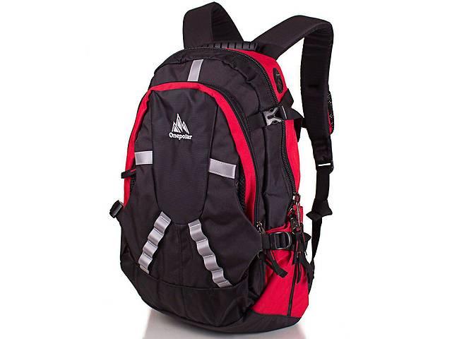 fae6ce86a515 Мужской спортивный рюкзак ONEPOLAR (ВАНПОЛАР) W1017-red - Сумки ...