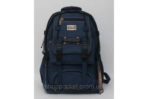 Туристичний рюкзак 30-35 літрів. Туристический рюкзак 30-35 литров.