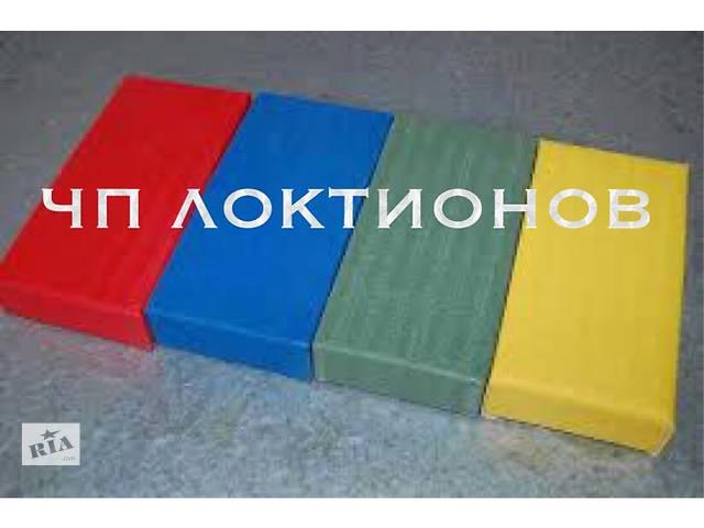 бу Товары для спорта и отдыха в Запорожье