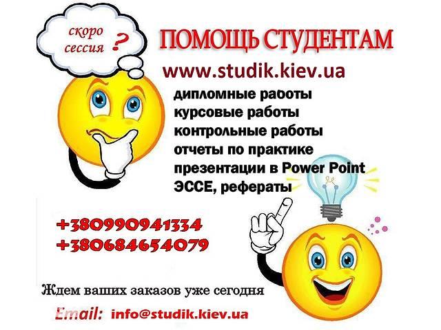 продам Переводы текстов на английский язык, немецкий язык, испанский язык в Киеве бу  в Украине