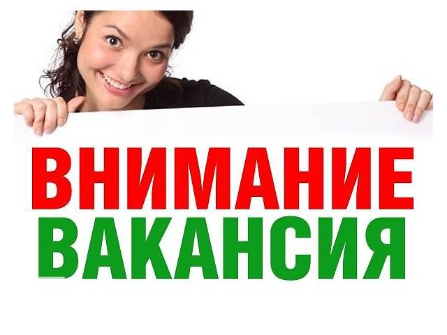 бу Требуется менеджер по рекламе  в Украине