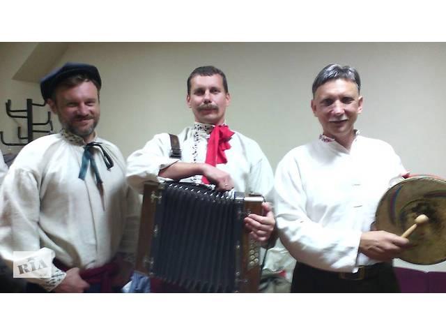 продам Троїсті музики: українська жива традиційна музика для весілля, дня народження, сімейних та корпоративних свят!  бу  в Украине