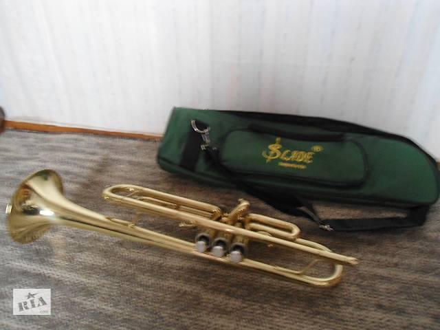 бу труба S-LADE(НОВАЯ) в Бердянске