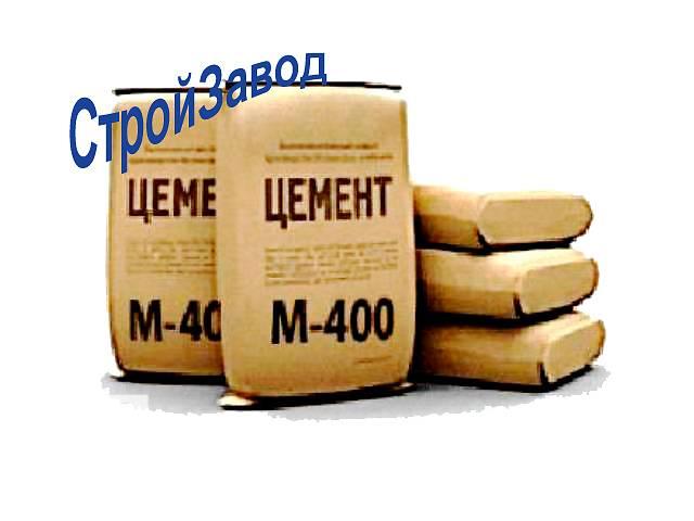 купить бу Цемент М-400/М-500 мешок 25 кг, Киев в Киеве