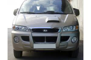 Центральная губа (под покраску) Hyundai Starex H1 H200 1998-2007 гг. / Тюнинг переднего бампера Хюндай Старекс