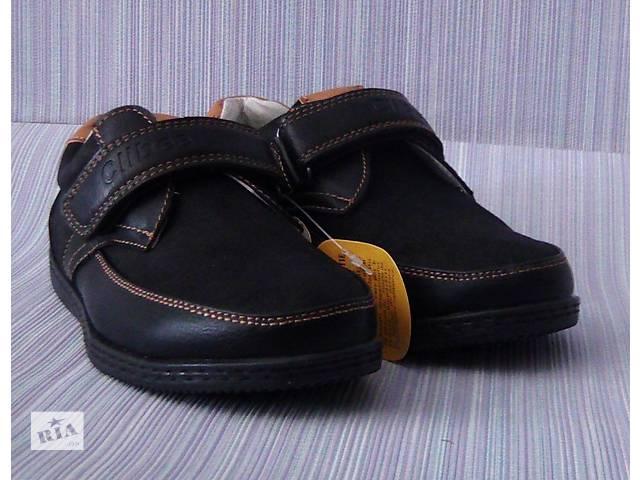 продам Туфли, мокасины для мальчика Clibee размеры 32, 33, 34, 35, 36 бу в Запорожье