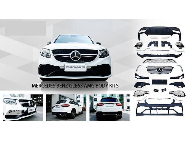 Тюнинг обвес для Mercedes GLC X253 стиль AMG 63 Мерседес ЖЛС- объявление о продаже  в Луцке