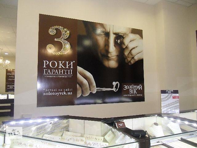 продам Уголок покупателя, таблички, стенды, планшеты в Черкассах бу в Черкасской области
