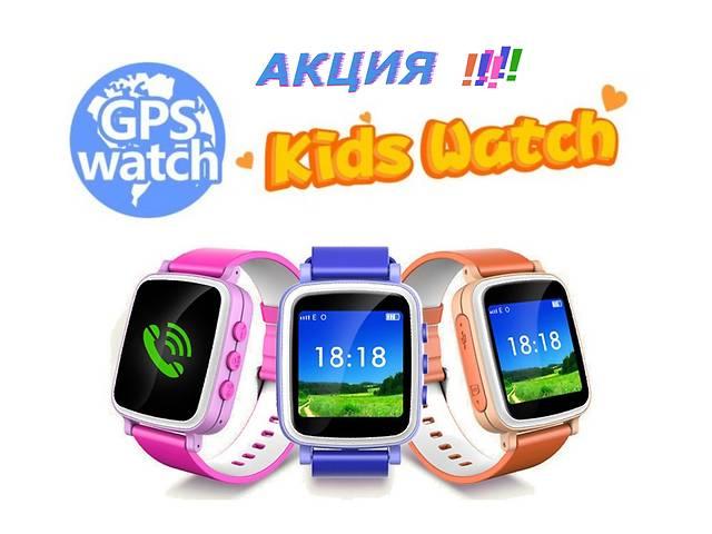 бу Умные детские часы-телефон Kids Smart Watch Q80 с GPS в Олешках (Херсонской обл.) (Цюрупинск)