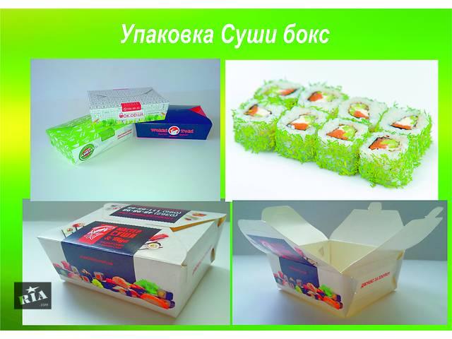 продам Упаковка для суши.Суши бокс бу  в Украине