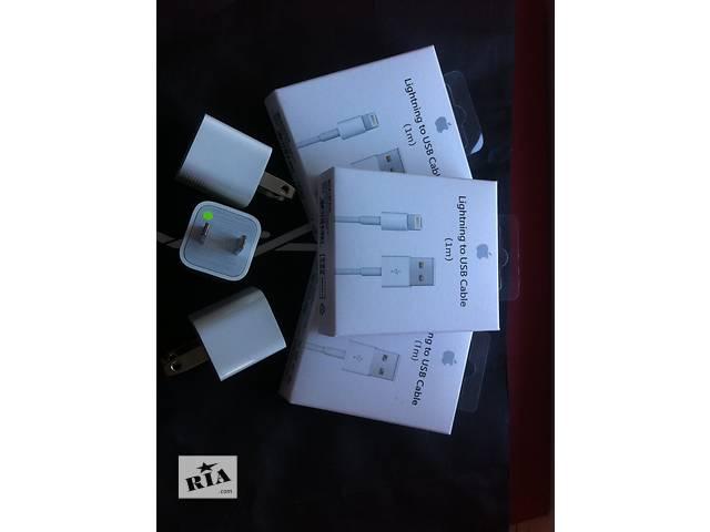 бу Usb lightning кабель iPhone 5/5s/6/6s комплект iphone usb кабель+блочек в Днепре (Днепропетровск)