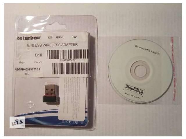 USB wi-fi mini- объявление о продаже  в Киеве
