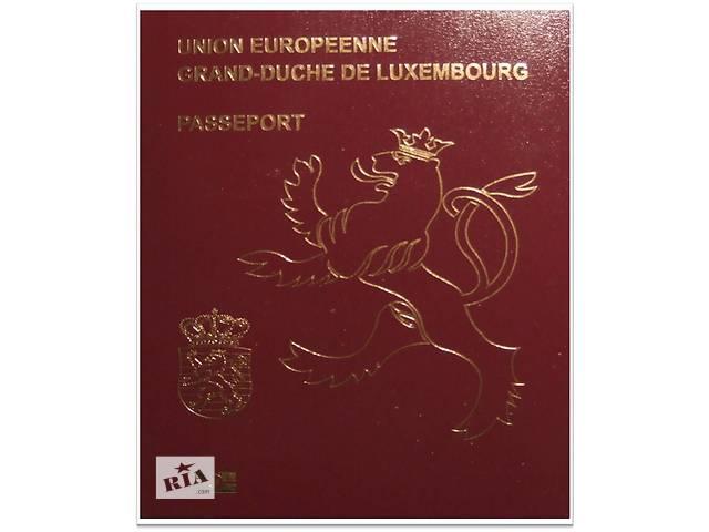 Услуги по оформлению гражданства стран ЕС, ВНЖ и ПМЖ- объявление о продаже  в Львове