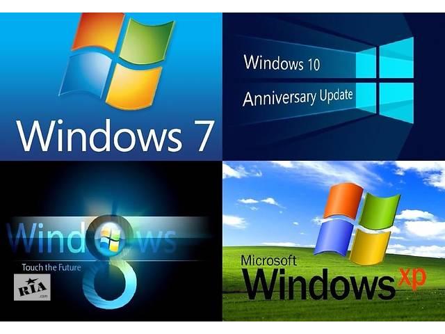 Установка Windows на дому, настройка интернета- объявление о продаже  в Бережанах (Тернопольской обл.)