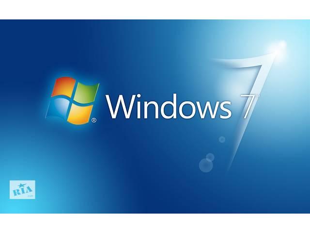 бу Установка Windows XP-50грн,7,8.10-100грн в Кривом Роге (Днепропетровской обл.)