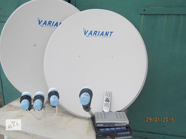 бу Установка и ремонт спутниковых антенн в Одессе в Киеве