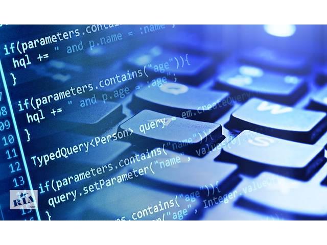 Администратор данных в Польшу- объявление о продаже  в Киевской области