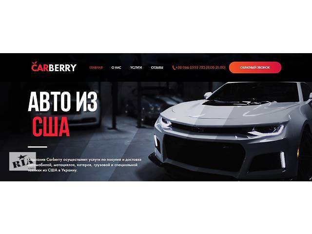 продам Автодилер-консультант по продаже авто в регионах бу  в Украине