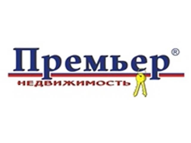 купить бу Менеджер по продаже недвижимости  в Украине